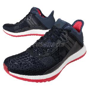 Adidas Pure Boost Zg Trainer