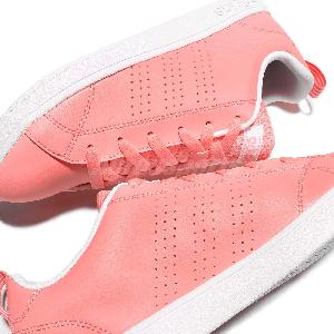 Adidas Neo Clean Pink