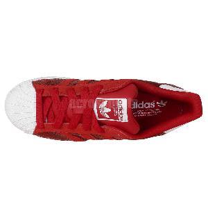 Adidas Superstar Croco Red