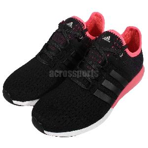 mens adidas gazelle boost pink