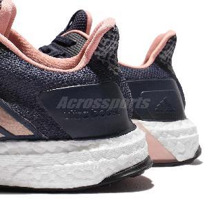 Adidas Ultra Boost Womens Running Shoes