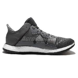 Adidas pure boost chill uk 9 8.5/10 retail at £95 Depop