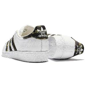 adidas Originals Superstar Adicolor reflective leather sneakers NET