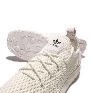Adidas Zx Flux Adv Sock