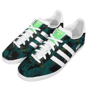 adidas originals gazelle womens