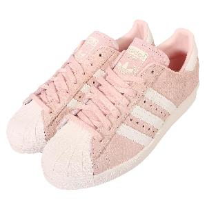 adidas superstar originals rosa