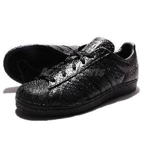 Adidas Superstar Black Snakeskin