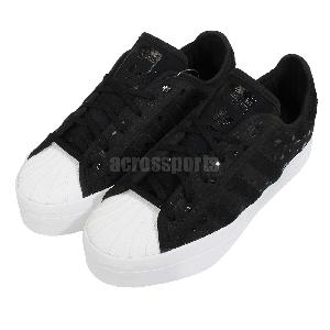 Adidas Originals Superstar Rize W