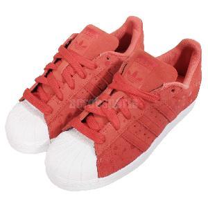 Adidas Superstar Red Womens