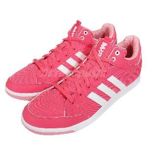 Adidas Oracle VI STR W Mid CVS Pink White Womens Tennis Shoes ...