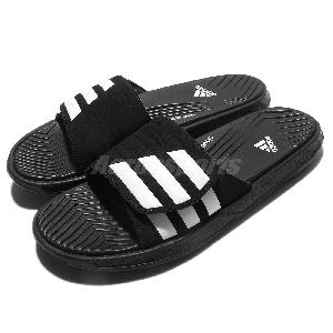 adidas Izamo CF Black White Men Sandal Slides Slippers S77989