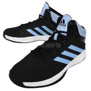 adidas isolation basketball shoes