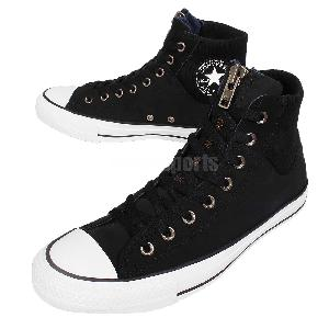 converse chuck taylor all star ma-1 zip shoes