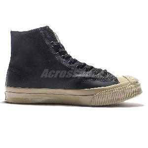 converse jack purcell gray x694  Converse Jack Purcell Signature Rubber High Top Grey Mens Casual Shoes  153582C