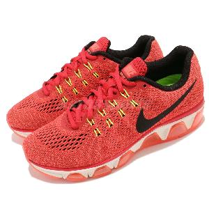 womens nike air max tailwind 8 yellow red