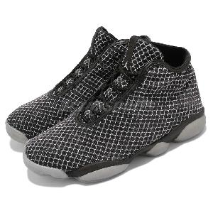 Jordan Horizon White