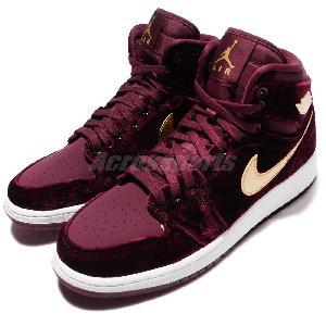 Nike Jordan For Girls