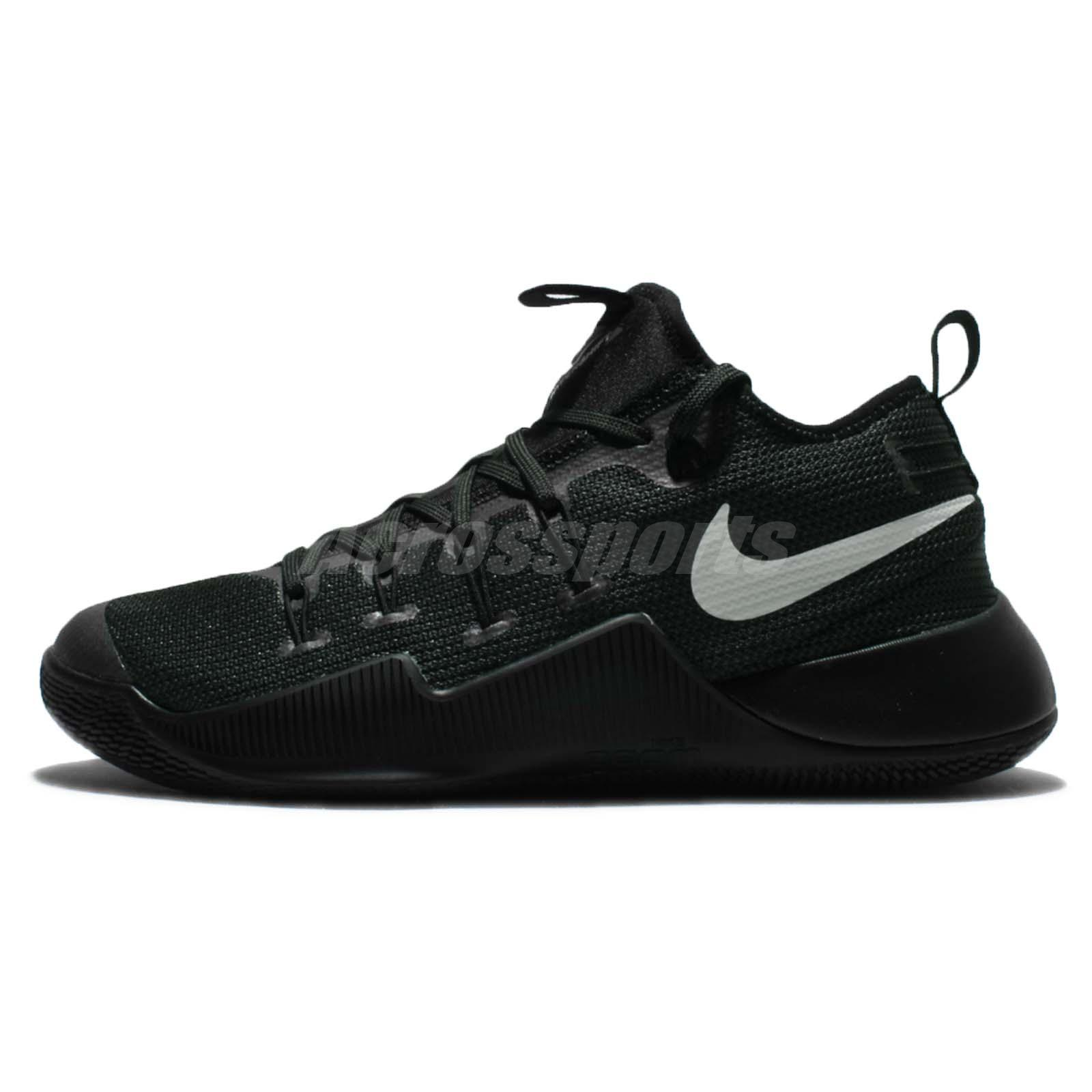 Nike Hypershift Customize