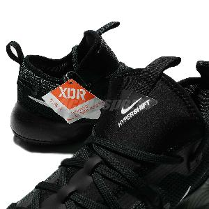 Nike Hypershift Nz