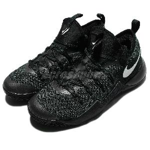Nike Hypershift Nz