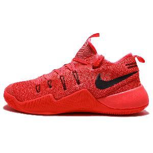 Hypershift Nike Price