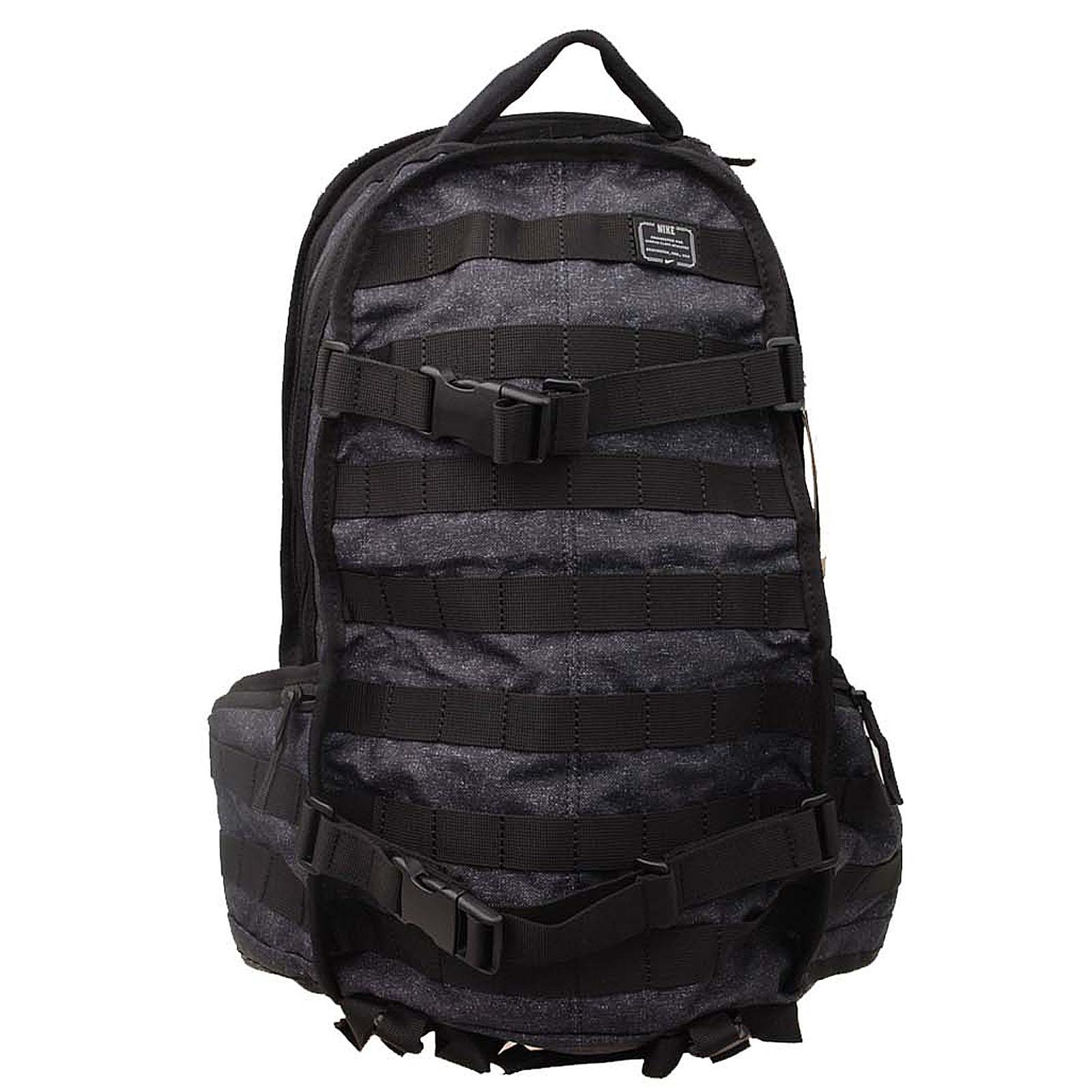 nike sb skate boarding backpack black bookbag laptop