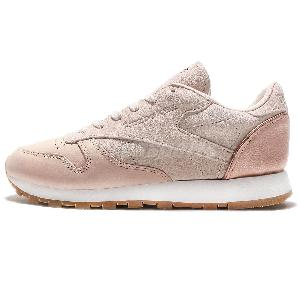 Reebok CL LTHR Golden Neutrals Leather Sand Rose Gold Women Classic Shoes BD3744