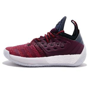 new concept e9753 c9585 adidas Harden Vol.2 II James Harden BOOST Mens Basketball Shoes ...