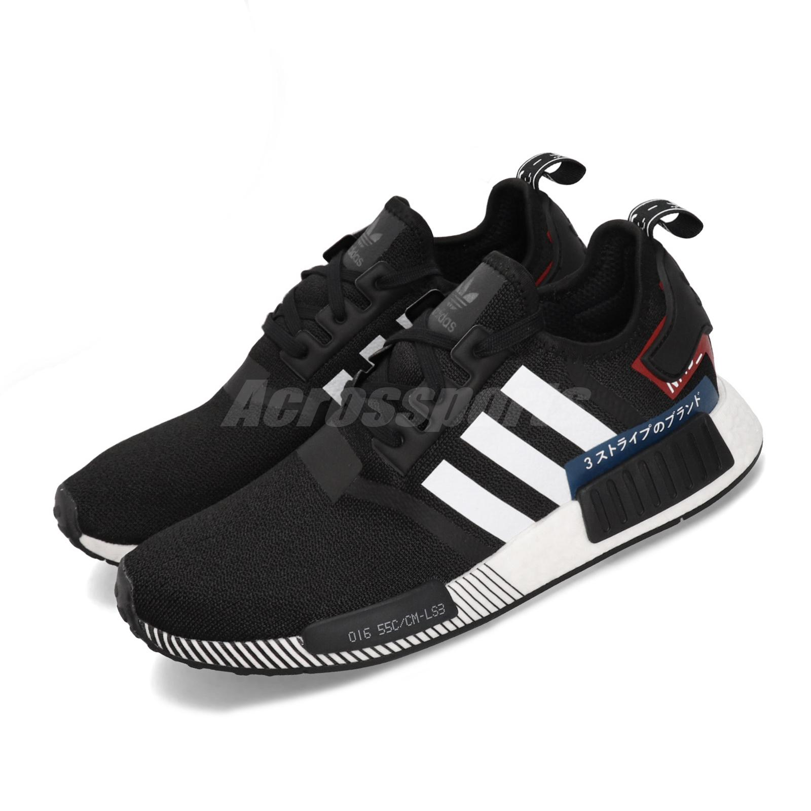 Adidas NMD Boost Stretch Knit Sneaker Black Men Shoes Shopby