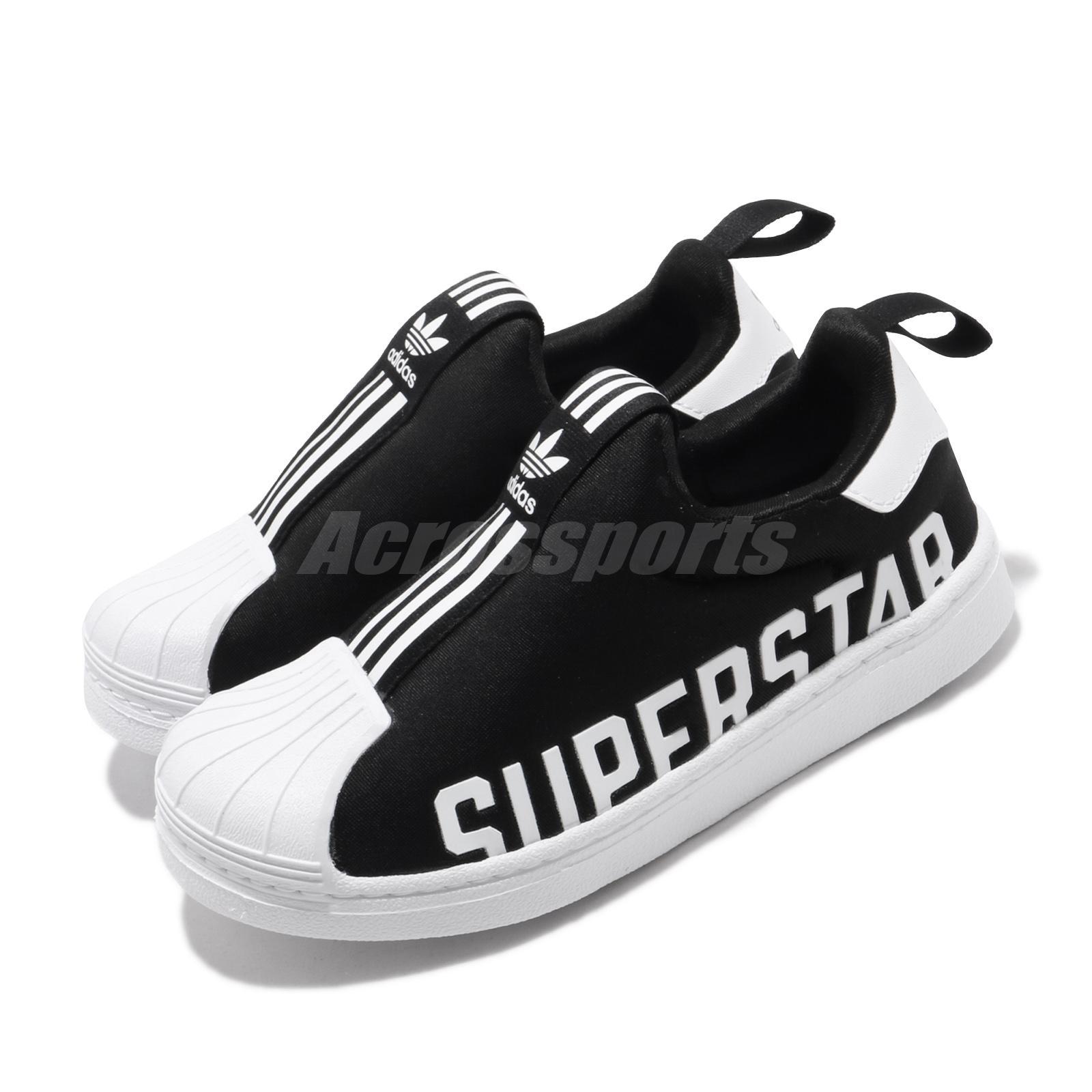 adidas Originals Superstar 360 X C