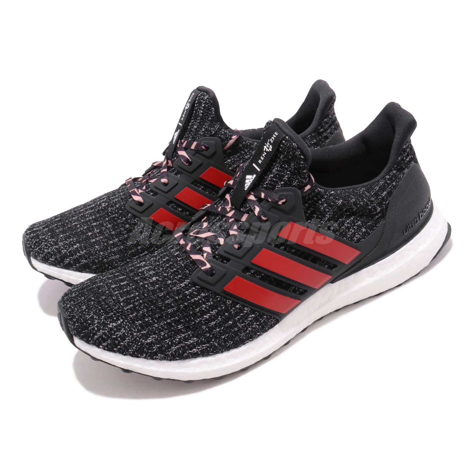 4b20ad0363c Details about adidas UltraBOOST 4.0 Black Red Mens Running Shoes BOOST  F35231