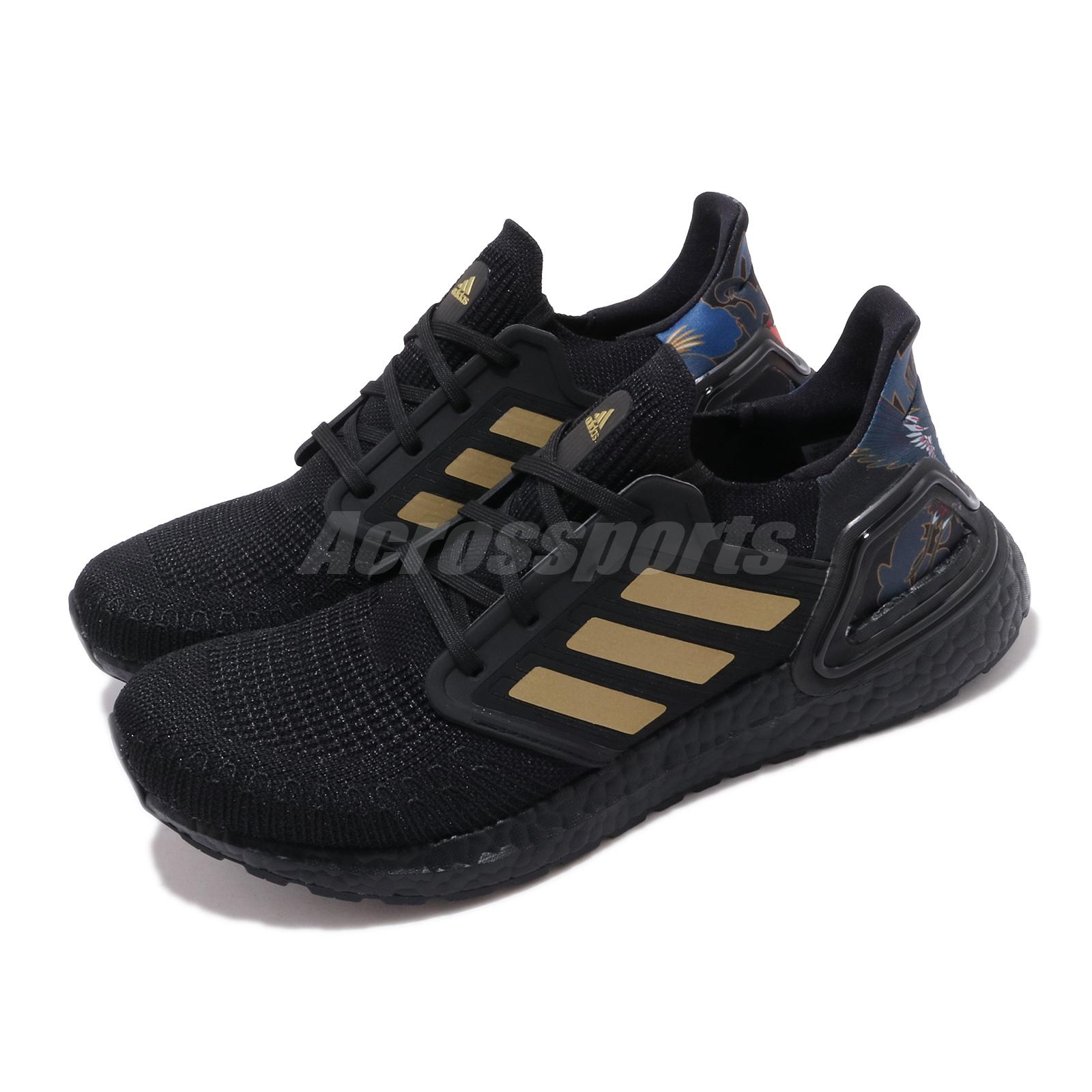 Details about adidas UltraBOOST 20 CNY Gold Black Chinese New Year Men  Shoes Sneakers FW4322