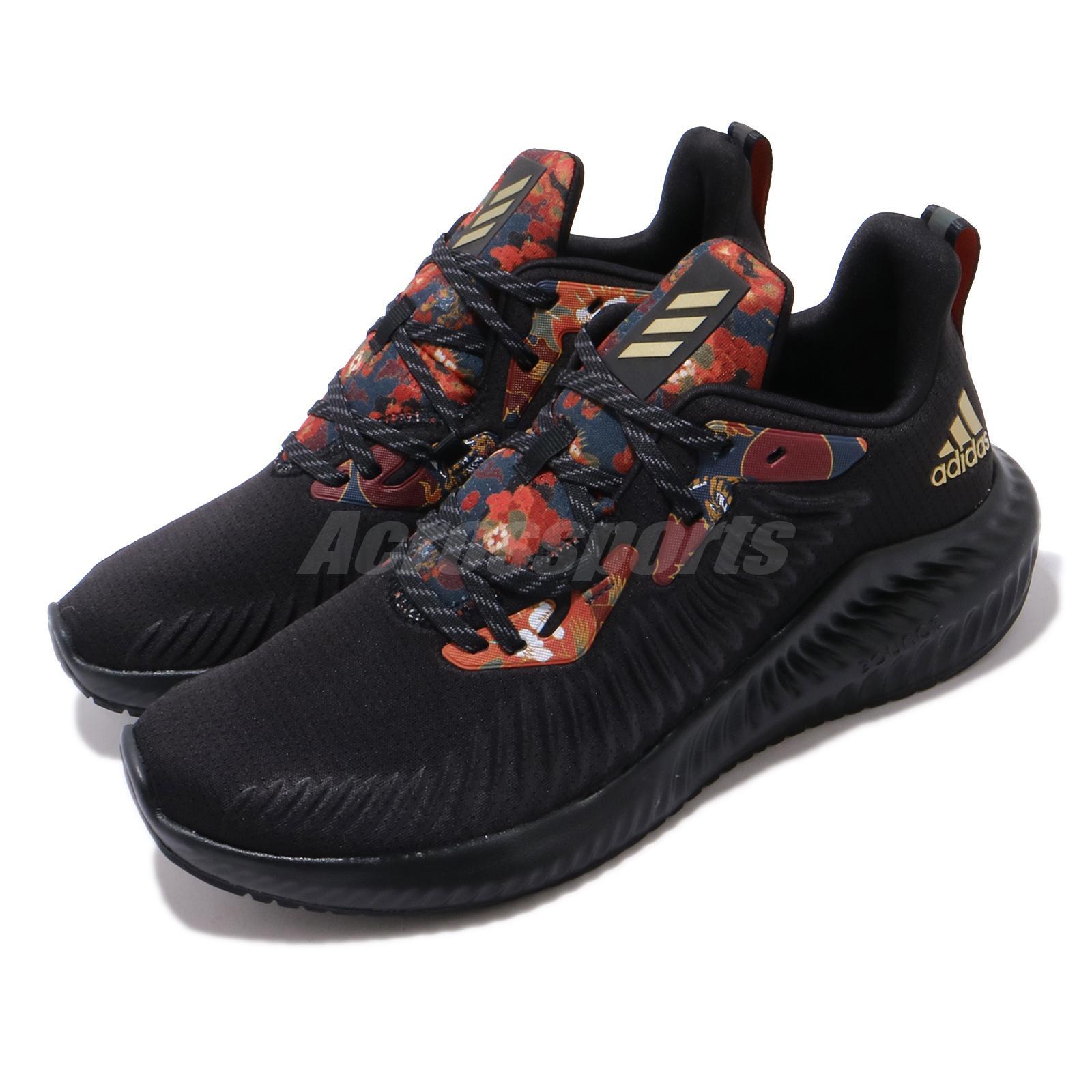 adidas alphabounce 3