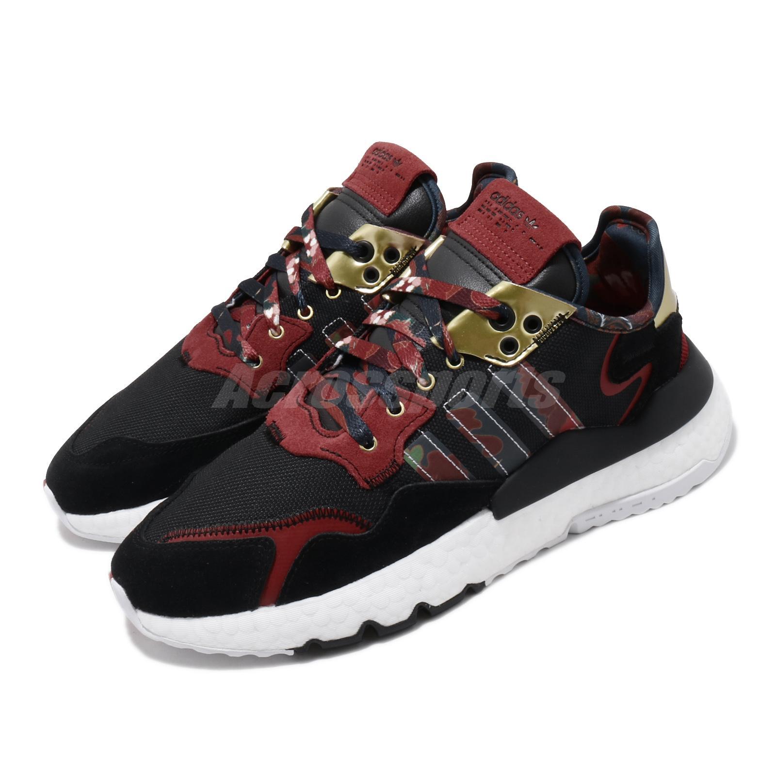 adidas nite jogger gold