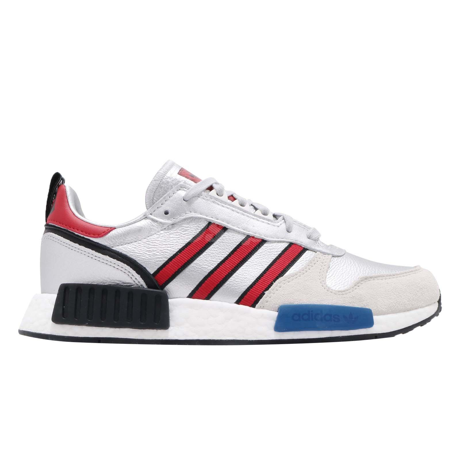 3ac162e33b7aa adidas Originals Rising Star x R1 NMD Never Made Pack Silver Red Men ...