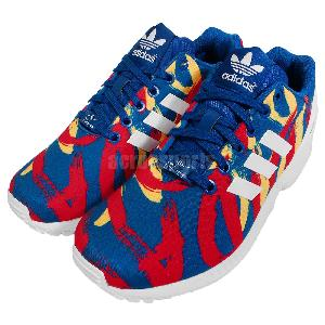 Adidas Zx Flux Electric Yellow los granados apartment.co.uk