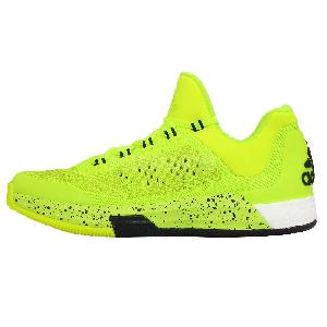 info for 42bfc 11327 yellow adidas basketball shoes
