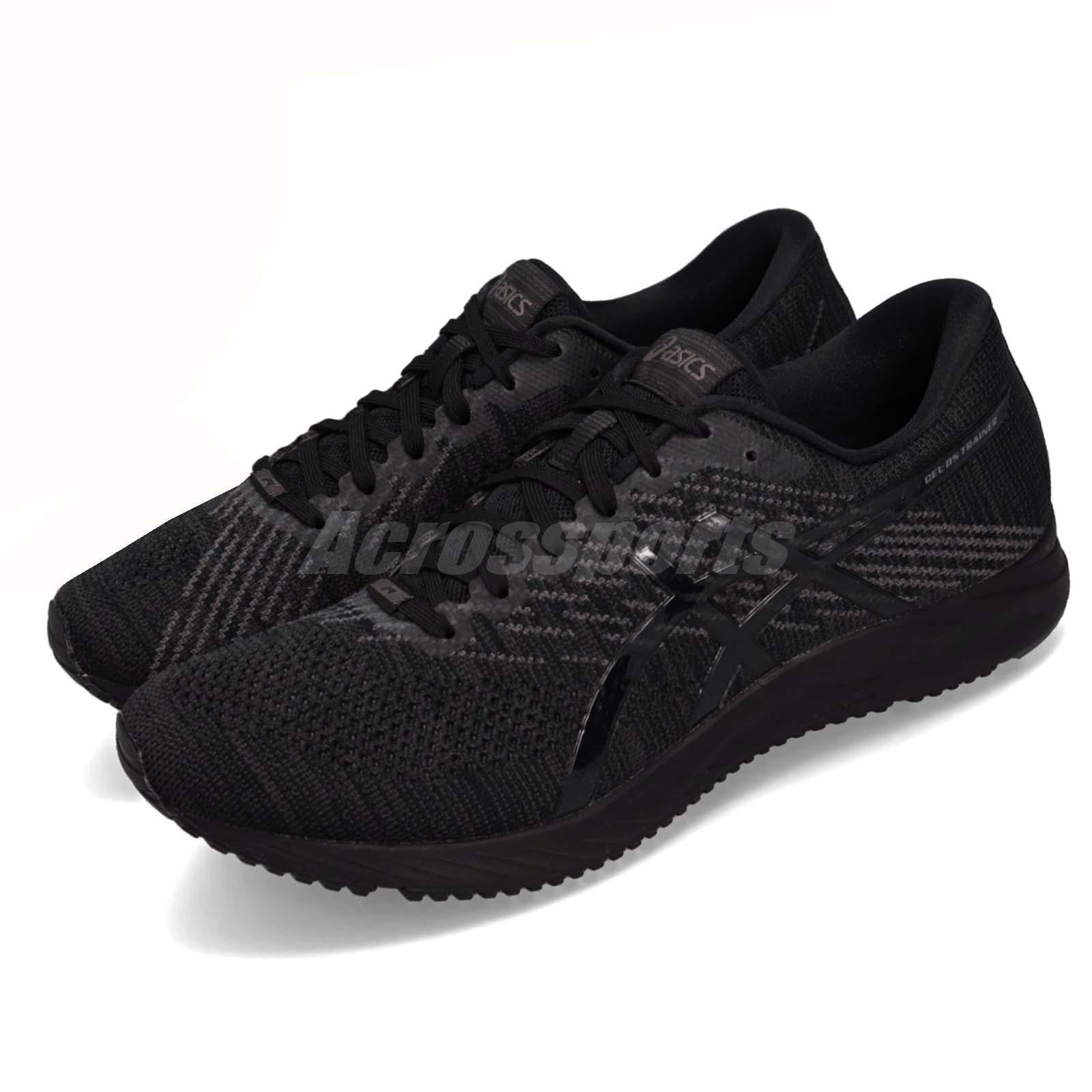 asics training schoenen