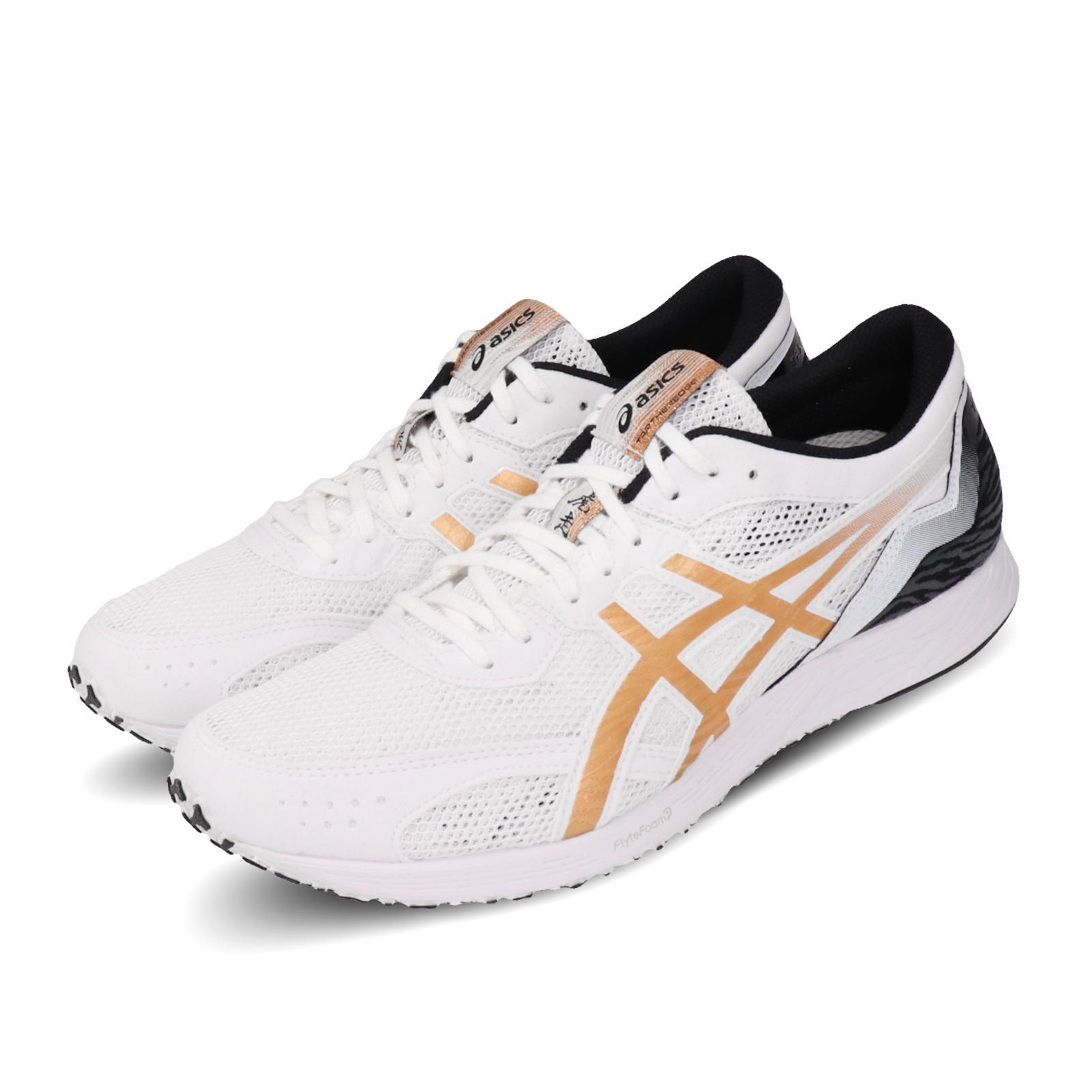 lightweight asics running shoes