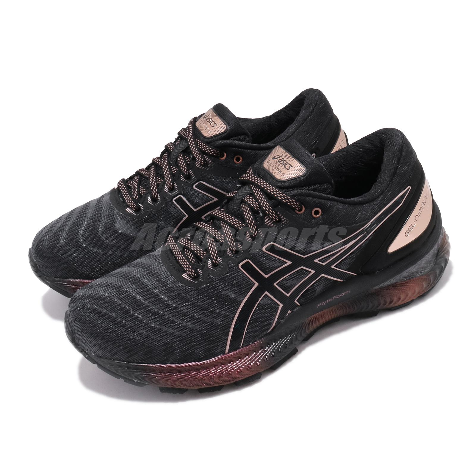 Details about Asics Gel-Nimbus 22 Platinum Black Rose Gold Womens Running  Shoes 1012A664-001