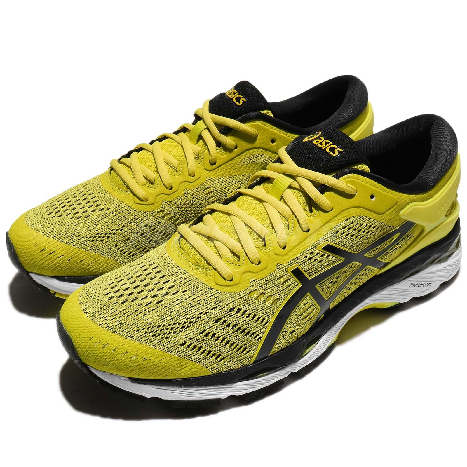 New Asics Gel-Kenun Mx Running Shoes Mens Burgundy/Grey Online |Maroon And Yellow Asics Shoes