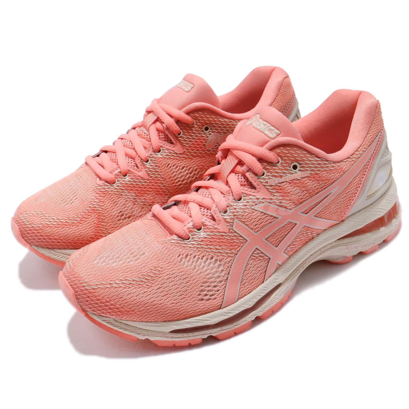 Asics Gel Nimbus 20 SAKURA SP SAKURA 20 Cherry Coffee Rose Femme Running Chaussures c226af