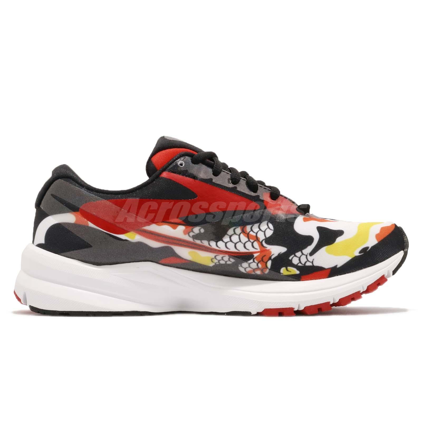 4ab19d1fbb0 Brooks Launch 4 Tokyo KOI Carp Black Red White Women Running ...