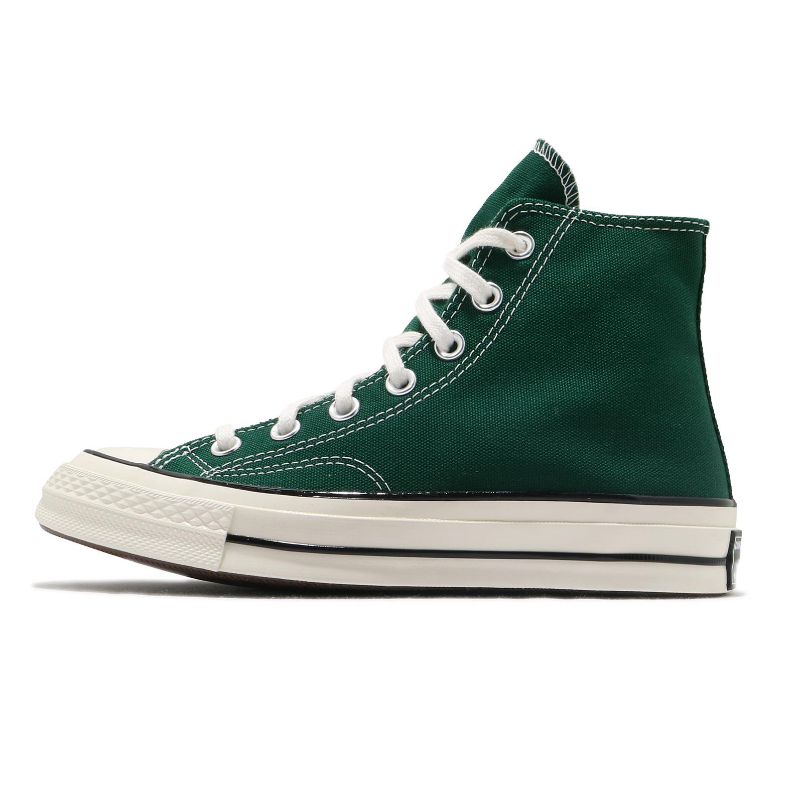 Star 70 Green Men Women Unisex 168508C