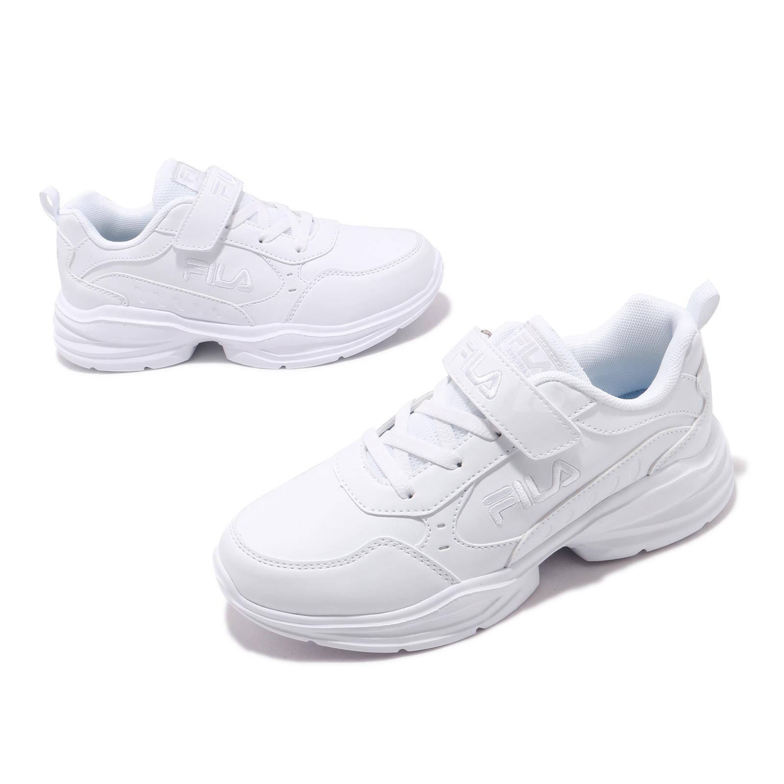 preschool fila Shop Clothing \u0026 Shoes Online