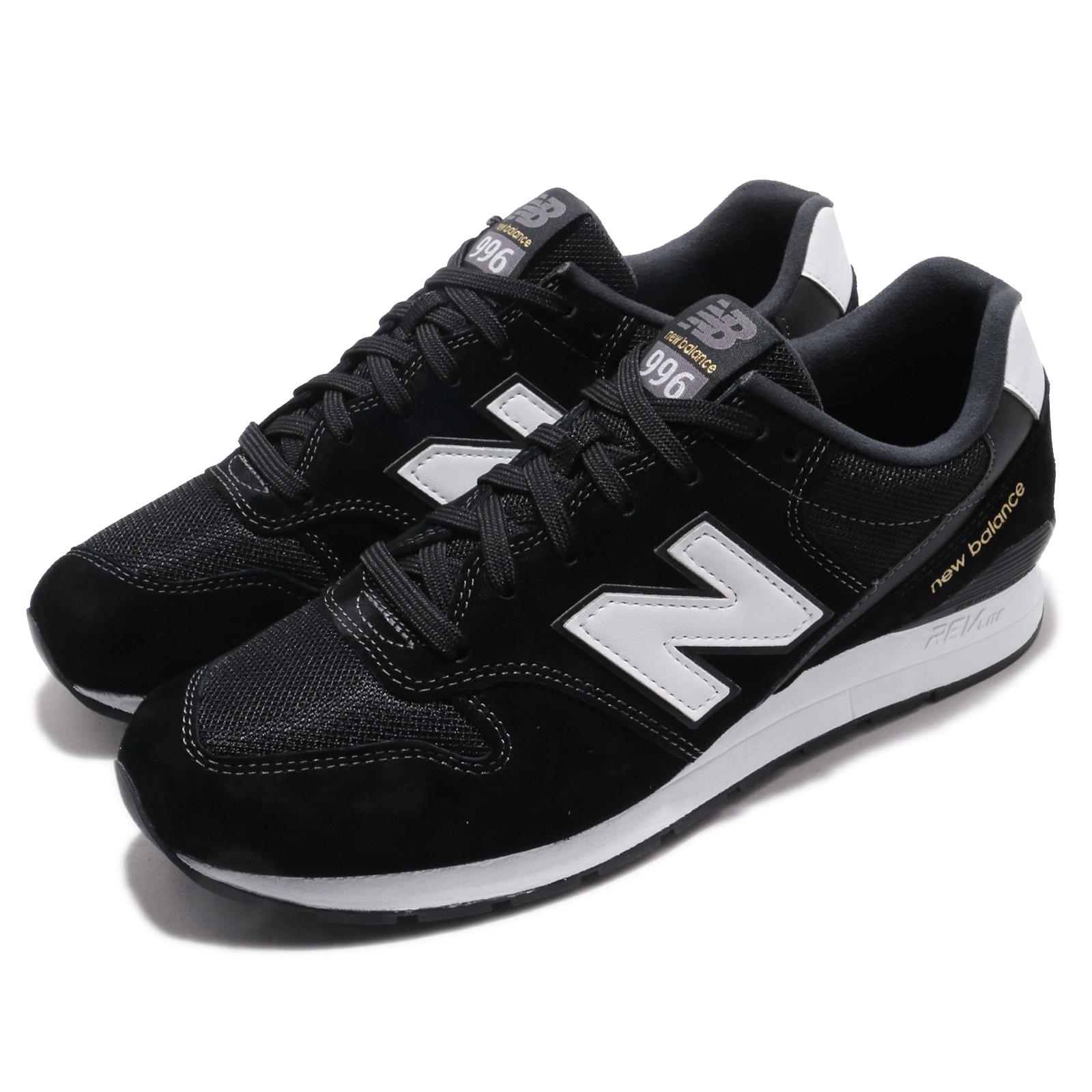 New Balance MRL996PK D Black White Gold