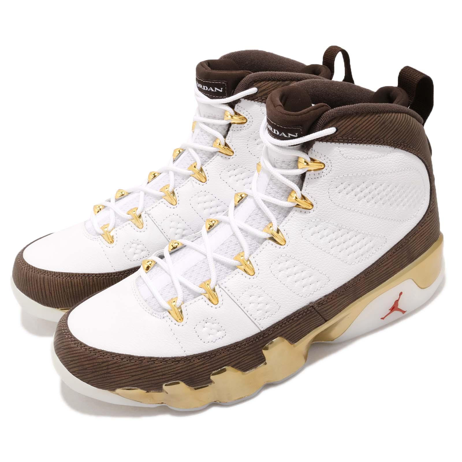 35bb3188309a Nike Air Jordan 9 Retro NCAA MOP Melo Carmelo Anthony AJ9 IX 302370 ...