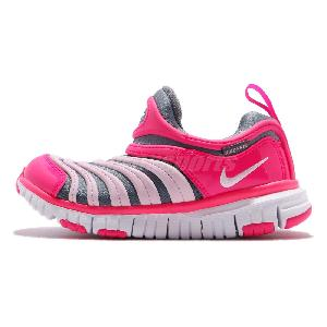 486fd9513b60 Nike Dynamo Free   SE PS Preschool Boys Girls Slip On Shoes Sneakers ...