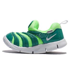 Nike Dynamo Free   SE TD Toddler Infant Baby Slip On Shoes Sneakers ... 903e65c80