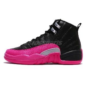 S/N: 510815026. Color: BLACK/DEADLY PINK-METALLIC SILVER
